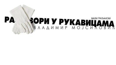 razgovori u rukavicama